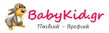 Παιδικά ρούχα | Βρεφικά | Babykid.gr